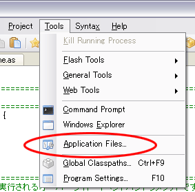 FlashDevelopのメニュー(Tools-Application Files)