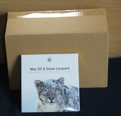 Snow Leopard with 箱
