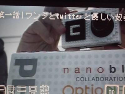 nanoblockマーカー 兼 高性能デジタルカメラ