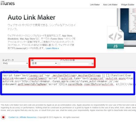 Auto Link Maker